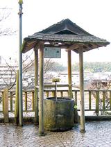 吉の川湧水