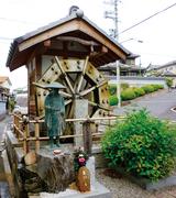 井戸「大師の恵」
