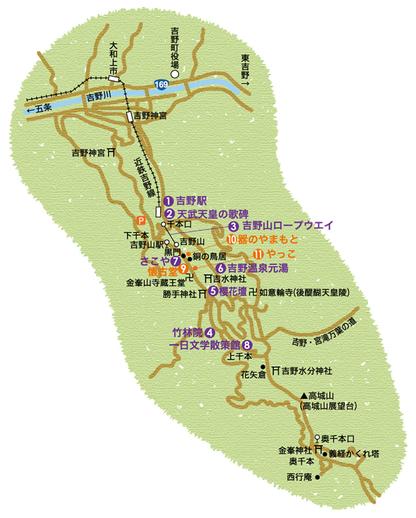 近鉄吉野線 吉野駅 周辺マップ