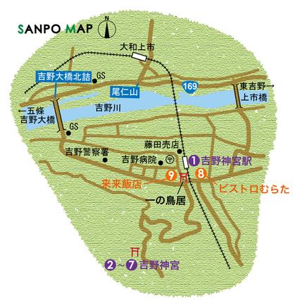近鉄吉野線 吉野神宮駅 周辺マップ