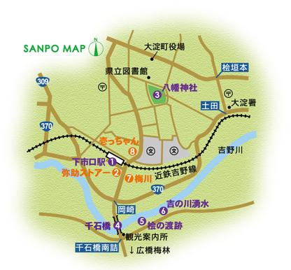 近鉄吉野線 下市口駅 周辺マップ