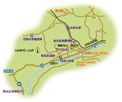 吉野線 大阿太駅 周辺マップ