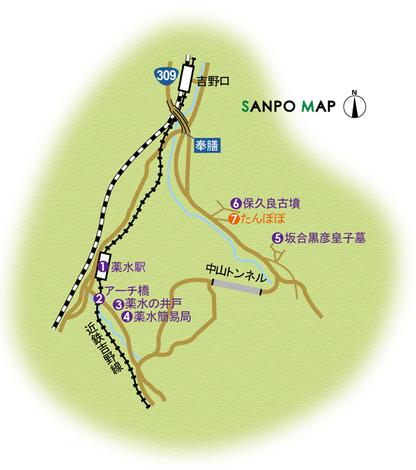 近鉄吉野線 薬水駅 周辺マップ