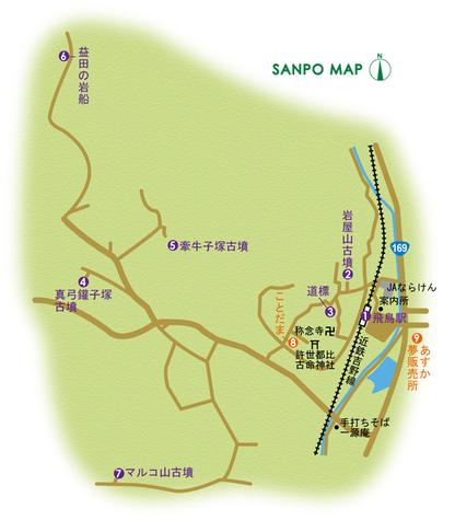 近鉄吉野線 飛鳥駅 周辺マップ