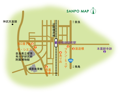 近鉄橿原線 畝傍御陵前駅 周辺マップ