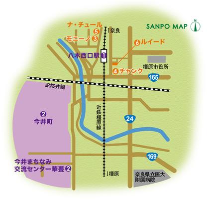 近鉄橿原線 八木西口駅 周辺マップ