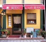 cafe RUIDO ルイード