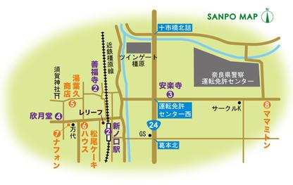 近鉄橿原線 新ノ口駅 周辺マップ