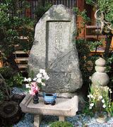 忠兵衛の供養碑