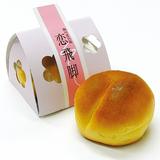 御菓子司 欣月堂 新口店
