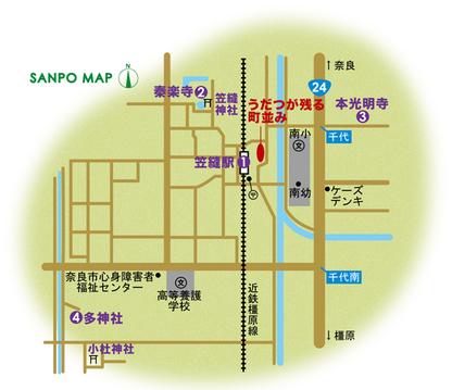 近鉄橿原線 笠縫駅 周辺マップ