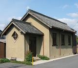 田原本聖救世主教会