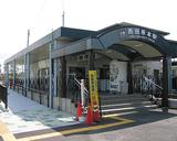 西田原本駅
