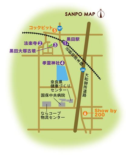近鉄田原本線 黒田駅 周辺マップ