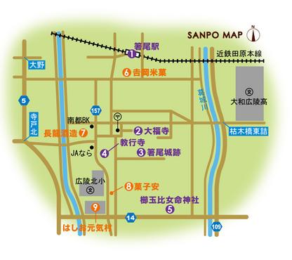 近鉄田原本線 箸尾駅 周辺マップ