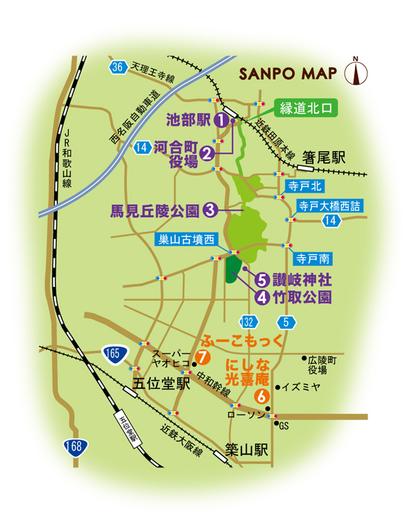 近鉄田原本線 池部駅 周辺マップ