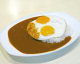 咖里店  横浜