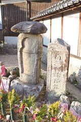 椿井線刻石仏