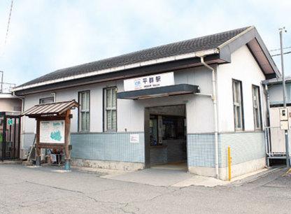 近鉄生駒線 平群駅