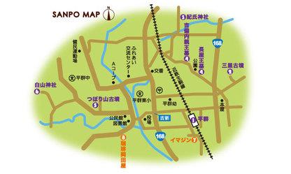 近鉄生駒線 平群駅 周辺マップ