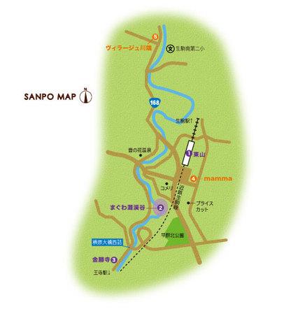 近鉄生駒線 東山駅 周辺マップ