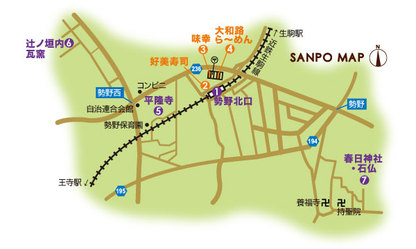 近鉄生駒線 勢野北口駅 周辺マップ