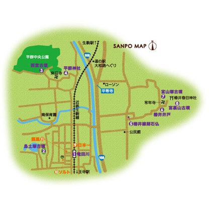近鉄生駒線 竜田川駅 周辺マップ