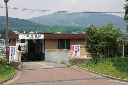 近鉄生駒線 萩の台駅