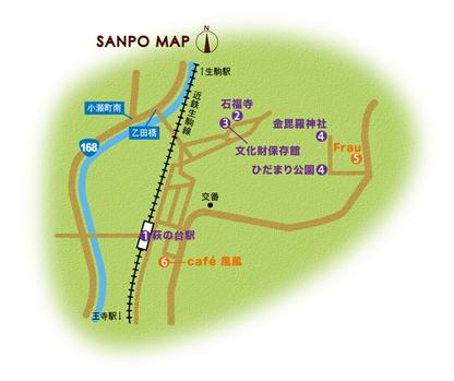 近鉄生駒線 萩の台駅 周辺マップ