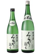 菊司醸造株式会社