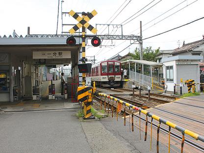 近鉄生駒線 一分駅