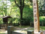 竹林寺・行基墓