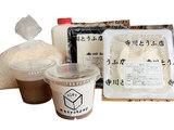 [日本] <br>寺川とうふ店