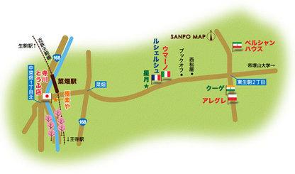 近鉄生駒線 菜畑駅 周辺マップ