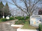 奥田蓮池公園(捨篠池)