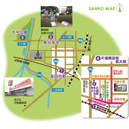 近鉄南大阪線 高田市駅 周辺マップ