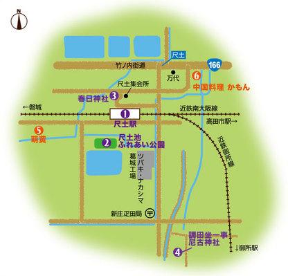 近鉄南大阪線 尺土駅 周辺マップ