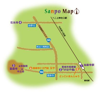 近鉄南大阪線 当麻寺駅 周辺マップ