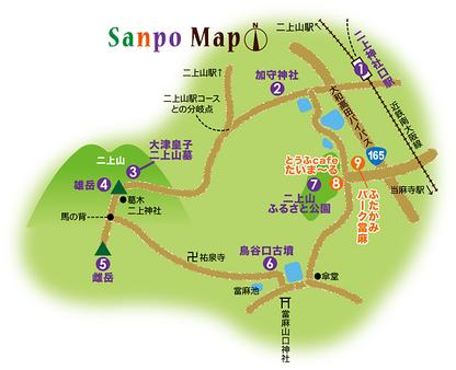 近鉄南大阪線 二上神社口 周辺マップ