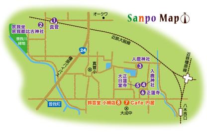 近鉄大阪線 真菅駅 周辺マップ