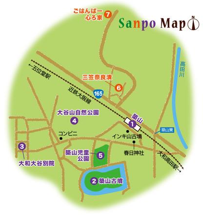 近鉄大阪線 築山駅 周辺マップ