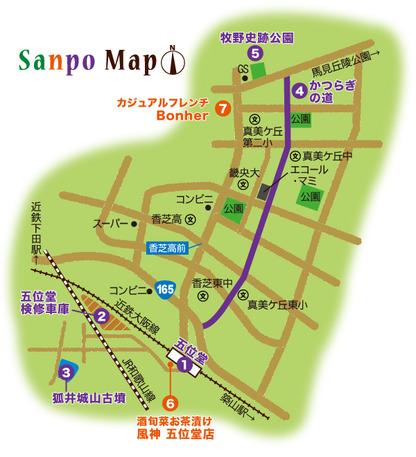 近鉄大阪線 五位堂駅 周辺マップ