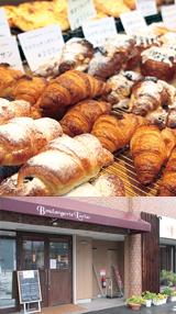 Boulangerie L'eclat(ブーランジェリー レクラ)