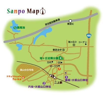 近鉄大阪線 二上駅 周辺マップ