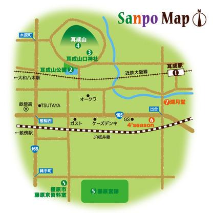近鉄大阪線 耳成駅 周辺マップ