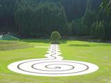 室生山上公園 芸術の森