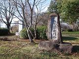 羅城門跡公園