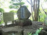 矢野代官所跡<br>(生駒陣屋跡/辻町第2公園)