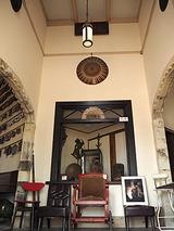 東洋民俗博物館