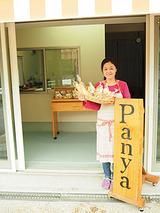 Bread + パン教室&Panya